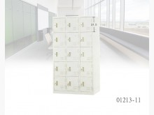 [全新] 01213-11.15人用衣櫥辦公櫥櫃全新