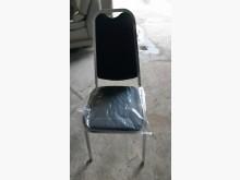 [全新] 工廠出清品全新電鍍腳餐椅餐椅全新