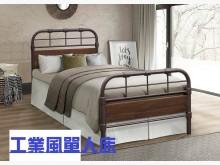 [全新] 阿薩克工業風3.5尺鐵製單人床單人床架全新