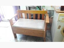 [全新] 再生傢俱~實木座雙人沙發木製沙發全新