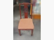 [8成新] F717HJJ 花梨木餐椅餐椅有輕微破損