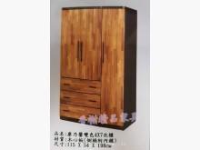 [全新] 全新精品 康乃馨雙色4x7尺衣櫃衣櫃/衣櫥全新