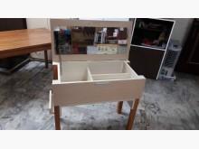 [全新] 再生傢俱~實木化妝桌.4千免運鏡台/化妝桌全新