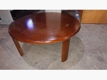 ☆學成☆二手實木折合矮圓桌其它桌椅無破損有使用痕跡