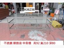 [9成新] A36236 不鏽鋼 中島櫃其它櫥櫃無破損有使用痕跡