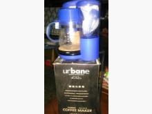 [95成新] 5杯份咖啡壺其它電器近乎全新