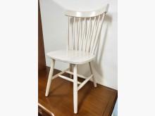 [全新] CK115R 橡木洗白色溫莎餐椅餐椅全新
