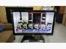 香榭*明基BenQ37吋液晶電視電視無破損有使用痕跡