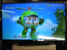 [8成新] 東元50吋LED色彩鮮艷畫質清晰電視有輕微破損