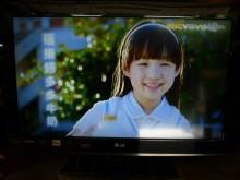 [8成新] LG32液晶畫質清晰色彩鮮艷電視有輕微破損