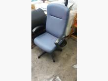 [9成新] 可升降高背主管椅出清特價辦公椅無破損有使用痕跡
