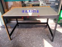 《雪雲小舖》黑色辦公桌工作桌辦公桌全新