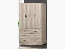 [全新] 大將 超耐用淺色4尺衣櫃衣櫃/衣櫥全新
