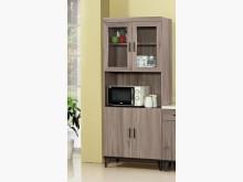 [全新] 佩娜 古橡色置物櫃碗盤櫥櫃全新