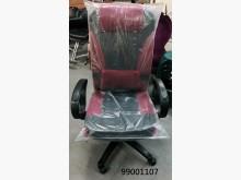 [全新] 99001107高背大型網椅-紅辦公椅全新