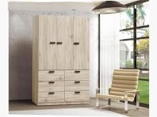 [全新] 巴卡威 橡木色4尺六抽衣櫃衣櫃/衣櫥全新