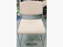 10012107鐵腳布餐椅餐椅無破損有使用痕跡
