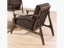 [全新] 傑瑞淺胡桃單人休閒椅單人沙發全新