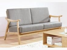 [全新] 格瑞原木雙人休閒椅雙人沙發全新