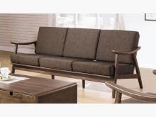 [全新] 格瑞淺胡桃三人休閒椅多件沙發組全新