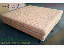 [9成新] B110801床墊+床底6*7尺雙人床墊無破損有使用痕跡