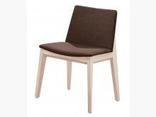 [全新] 伊諾克洗白咖啡布餐椅餐椅全新