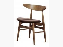 [全新] 吉伯特淺胡桃咖啡布餐椅餐椅全新