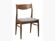 [全新] 莎莉淺胡桃灰布餐椅餐椅全新