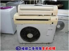 權威二手傢俱/峻菱一對二冷氣分離式冷氣無破損有使用痕跡