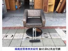 編織皮面美髮椅 專業美髮椅其它桌椅近乎全新