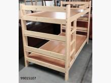 [全新] 99015107松木雙層床單人床架全新