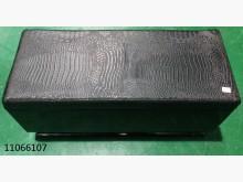 11066107黑色收納腳椅沙發矮凳無破損有使用痕跡