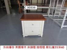 C30336 美國橡木床頭櫃床頭櫃無破損有使用痕跡