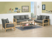 [全新] 沙寶淺灰色布沙發組*不含茶几多件沙發組全新