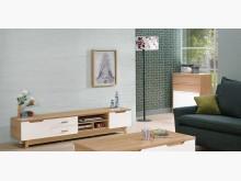 [全新] 契塔橡木色6.6尺電視櫃電視櫃全新