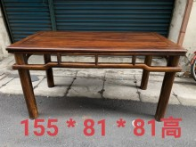實木大桌餐桌無破損有使用痕跡