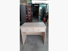 [全新] 工廠直營3尺白橡木心板書桌書桌/椅全新