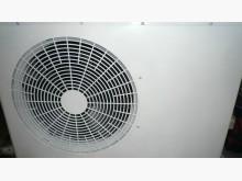 [9成新] 日昇家電~西屋1.8噸分離式冷氣分離式冷氣無破損有使用痕跡