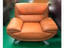 [9成新] 半牛皮單人沙發 泡茶桌椅單人沙發無破損有使用痕跡