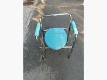[7成新及以下] 可收的椅子其它桌椅有明顯破損