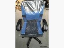 [全新] 99035107藍色後墊腰靠網椅辦公椅全新