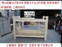 [95成新] A37958 庫存 上下舖床組單人床架近乎全新