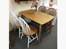 [全新] 傑尼斯全實木餐桌椅組 桃園區免運餐桌椅組全新
