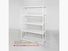 [全新] 白色五層鐵架120*45*185其它家具全新