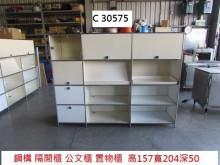 [8成新] C30575 鋼構 隔間櫃置物櫃辦公櫥櫃有輕微破損