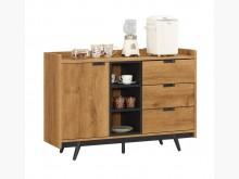 [全新] 摩德納4尺餐櫃碗盤櫥櫃全新