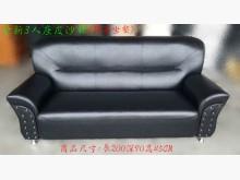 [全新] BNA-3*全新彈簧3人座皮沙發多件沙發組全新