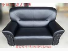 [全新] BNA-2*全新彈簧2人座皮沙發雙人沙發全新