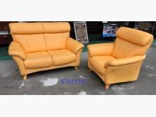 中古/二手 黃色皮沙發1+2人多件沙發組有明顯破損