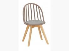 [全新] 伊蒂絲棕色造型椅(布)餐椅全新